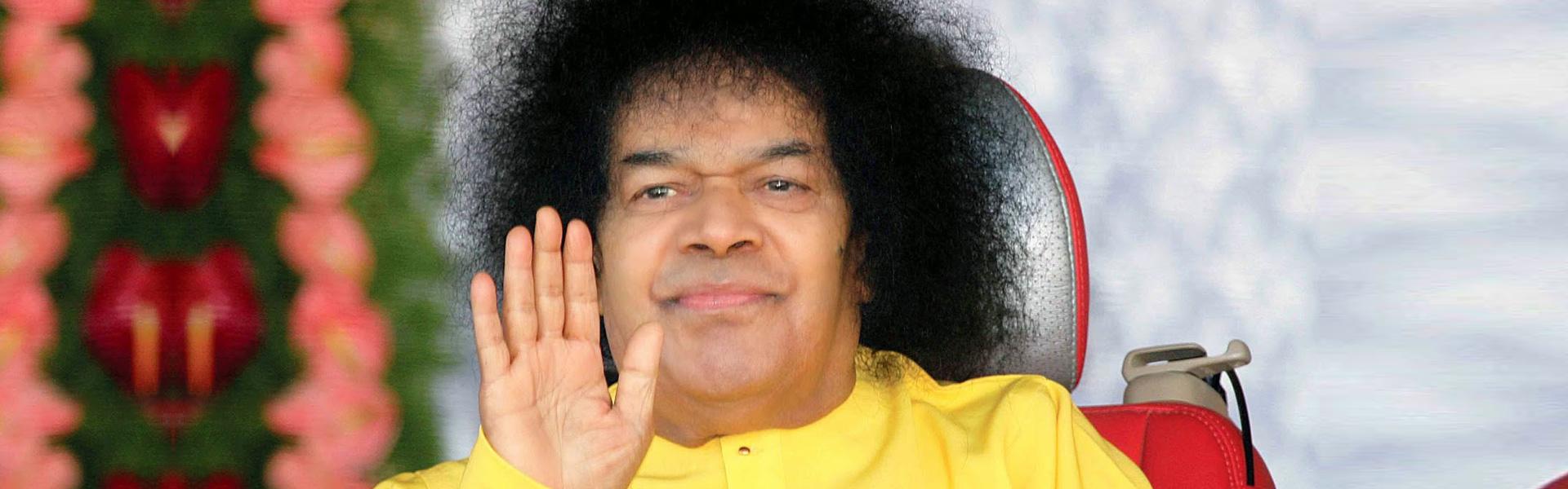 Sri Sathya Sai Nigamagamam Trust
